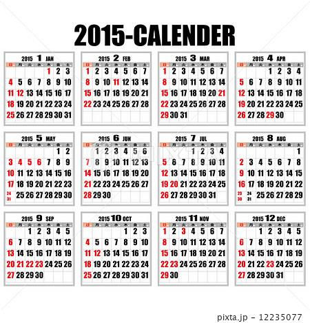 イラスト素材: 2015年カレンダー ... : カード イラスト 無料 : イラスト