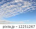 雲 青空 空の写真 12251267