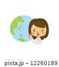 研究者 ベクター 地球のイラスト 12260189
