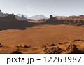 マルス 火星 陸のイラスト 12263987