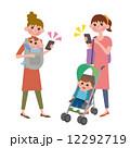 育児 ママ友 情報交換のイラスト 12292719