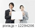 ホワイトボード 笑顔 ビジネスの写真 12294206