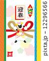 年賀素材 年賀状素材 年賀状テンプレートのイラスト 12296566