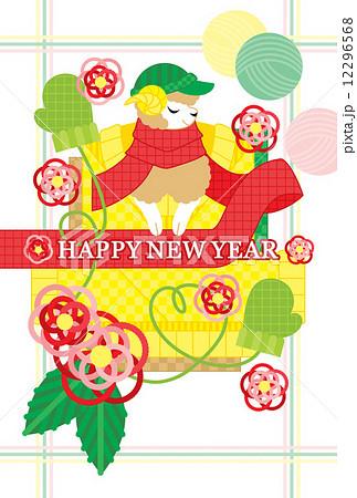 2015年未年完成年賀状テンプレート「毛糸手編みあったか2015」HAPPYNEWYEAR 12296568