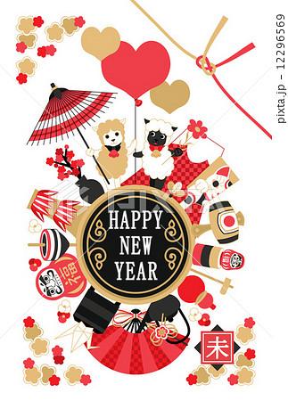 2015年未年完成年賀状テンプレート「和風羊のカップルと縁起物HAPPYNEWYEAR」おめでたい配色 12296569