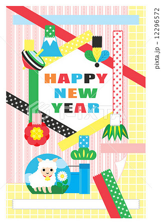 2015年未年完成年賀状テンプレート「ファンシーテープHAPPYNEWYEAR」カラフル 12296572