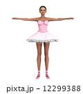 バレリーナ 女性 踊りのイラスト 12299388