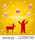 サンタ サンタクロース MerryChristmasのイラスト 12309740