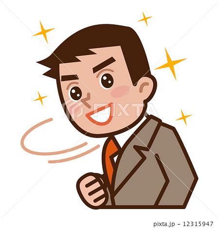 最高の笑顔で振り向くビジネスマンのイラスト素材 12315947 Pixta