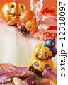 ハロウィンの飾り 12318097