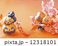 ハロウィンの飾り 12318101