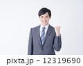 ビジネスマン 12319690