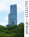 あべのハルカス 12321755