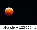 皆既月食と天王星 12333041