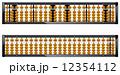 算盤 12354112