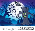 ハロウィン あき 秋のイラスト 12358532
