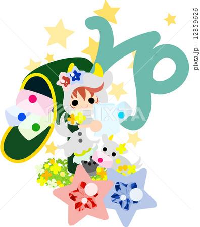 星占いの山羊座をイメージしたイラストのイラスト素材 12359626 Pixta