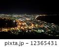函館山からの函館100万ドルの夜景 12365431