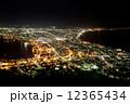 函館山からの函館100万ドルの夜景 12365434