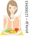 食事をする笑顔の女性 ポイント 12366943