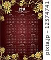 カレンダー 暦 4月のイラスト 12374741