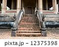 段 かいだん 階段の写真 12375398