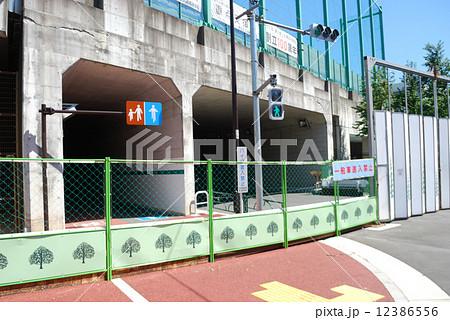 開通前の都市計画道路補助26号線戸越公園トンネル出口 12386556