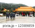 台湾・忠烈祠の衛兵交代 12389859