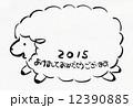 年賀状 羊素材 12390885