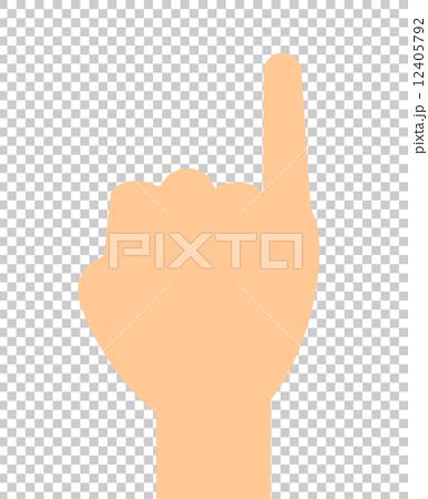 立てた小指のイラスト素材 12405792 Pixta