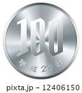 100円硬貨 CG 斜め 平成27年 12406150