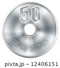 50円硬貨 CG 平成27年 12406151