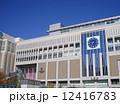 札幌駅 12416783