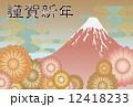 謹賀新年富士山 12418233