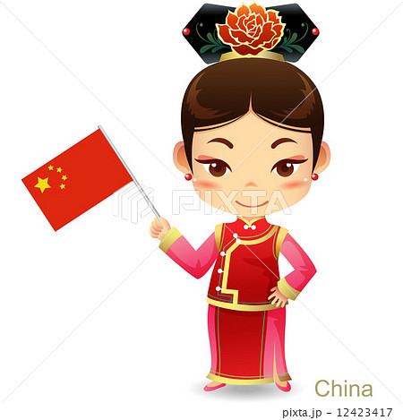 世界ワールド中国のイラスト素材 12423417 Pixta
