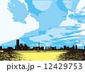 みなとみらい 景色 街 横浜 海 港 12429753