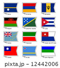 Flags of world-13 12442006