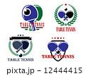 エンブレム 卓球 ピンポンのイラスト 12444415