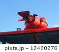 化学消防車 バンパタレット 12460276