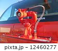 化学消防車 バンパタレット 12460277