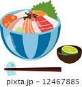 海鮮丼 12467885