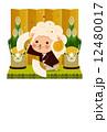 年賀状素材 ベクター 未年のイラスト 12480017