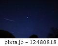ベガとISS(国際宇宙ステーション) 12480818