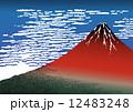 赤富士 12483248