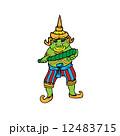 Thai Giant 12483715
