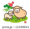 松竹梅 未年 ベクターのイラスト 12498641