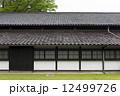 農業倉庫 米蔵 山居倉庫の写真 12499726