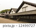 農業倉庫 米蔵 山居倉庫の写真 12499727