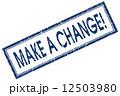 作る 変化 変更のイラスト 12503980