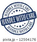 保護 握り ハンドルのイラスト 12504176